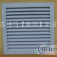 门窗百叶铝型材