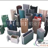 高精级工业铝型材