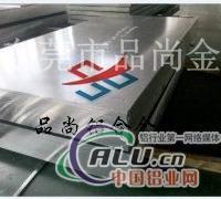进口高强度铝合金5052