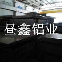 进口美铝2B11铝板 2B11铝棒