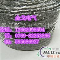 16锭,单丝0.12铝丝编织带
