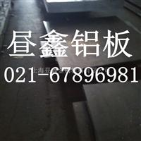耐热2B50铝板抗腐蚀2B50铝板