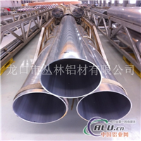 厂家供应GIS壳体366x8拔口铝管