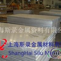 6005铝板,进口6005铝板成分