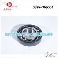 6313MC3VL2071电机绝缘轴承