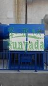 工业集中布袋式多滤除尘器