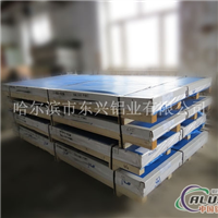 现货供应美铝7075T651铝板