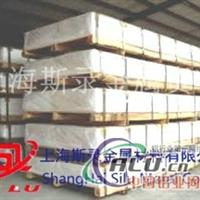 6101A铝板,进口6101A铝板状态