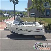 生产7.2米铝合金船及铝船壳
