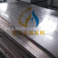 yh75铝板硬度 yh75铝板性能 yh75
