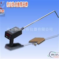 手持式金属测温仪