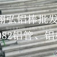 5A02铝板5A02铝棒5A02铝板