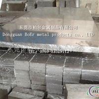 供应6061T6进口铝板 西南铝