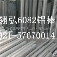 5A02铝棒价格 5A02铝棒厂家报价