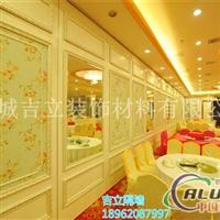 扬州酒店会所移动隔墙,活动屏风,折叠隔墙
