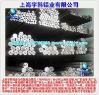 上海宇韩现货供应LC30铝棒