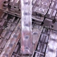 供應鋁鈦合金