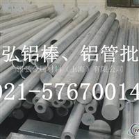 优质环保高等02镁铝合金 防锈铝棒