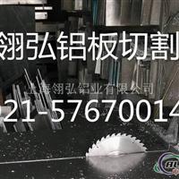5754铝板用途5754铝板表面处理