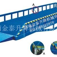 厂家直销移动式登车桥批发