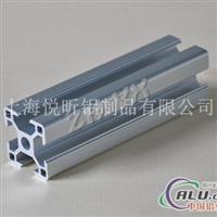 3030工业铝型材 展架 框架