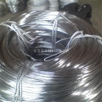 7075铝线7075铝线、