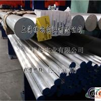 AL6061铝棒单价