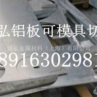 批发5A02铝板 5A02铝棒 5A02铝