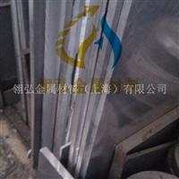 5A06铝板为AlMg系防锈铝