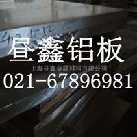 优质1235高强度高硬度铝合金
