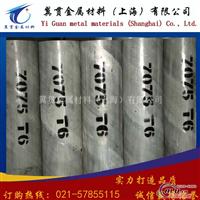 7075航天铝材 7075铝板