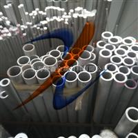 1200毛细铝管、1200铝管导电性好