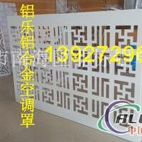 铝乐铝合金空调罩,铝乐空调罩