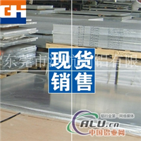 1050h24铝板 普通铝板