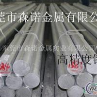 防锈铝材A5754