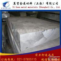 5083超厚铝板最新报价