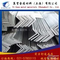供应1001002角铝现货销售