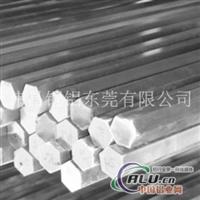 2017六角铝棒生产2011六角铝棒