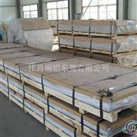 特硬2017铝合金板A2017铝合金板