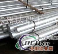 厂家批发7129优质铝板7129铝棒
