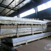 销售6061T6铝板 6061T6中厚铝板
