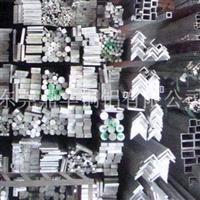 6463角铝 6463角铝生产厂家