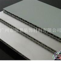 供应铝瓦楞复合板
