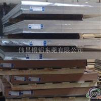 A2011超厚铝板特硬2017超厚铝板