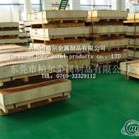 供應6061進口鋁棒 6061鋁合金棒