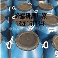 铝合金研磨液