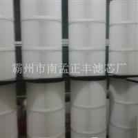 耐阻燃除尘滤筒阻燃空气滤芯