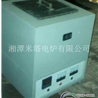 箱式盐浴炉