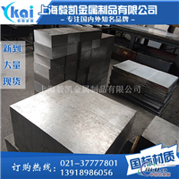 6005铝板规格6005铝板生产厂家