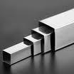 伟昌生产A3003铝方管,国标3002铝方管,3004铝合金方管生产厂家
